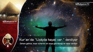 21.yÜzyil Şİfrelerİ-kuranda Uzay-kuranda DÜnya DiŞi YaŞam-aydakİ Bİlİnmeyen Gİze