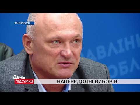 Телеканал TV5: Радник МВС України нагадав про відповідальність серед виборців та кандидатів під час виборів