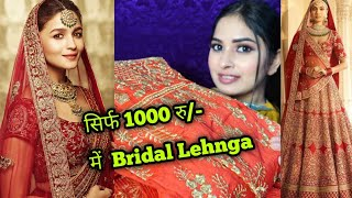 Cheapest Bridal Lehnga in Just Rs.1000/- || Review + Try On