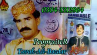 urs chandio old songs hun je munhijo the na tavak ali bozdar