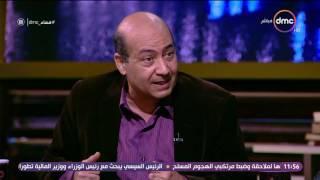 مساء dmc - طارق الشناوي: المناخ الذي نعيشه يحفز على التطرف ونحتاج مناهج دراسية مختلفة