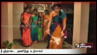 The most awaited festival of Lights-Diwali is being celebrated today across TN