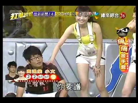 2010-4-22打擊出去part 3/5