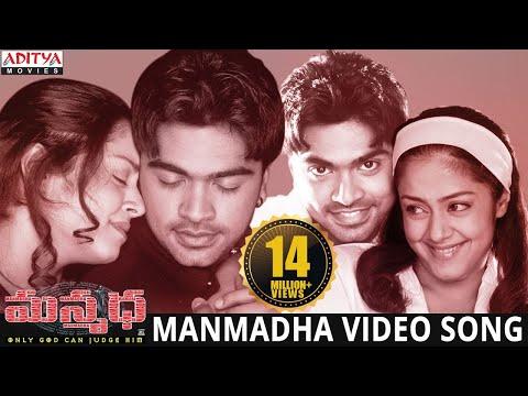 Manmadha Full Video Song - Manmadha Video Songs - Simbu ,Jyothika