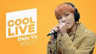 쿨룩 LIVE ▷ 에이티즈(ATEEZ) 'Deja Vu' /[강한나의 볼륨을 높여요]|KBS 210922방송