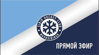 """Послематчевая пресс-конференция """"Сибирь"""" - """"Динамо"""" Р"""