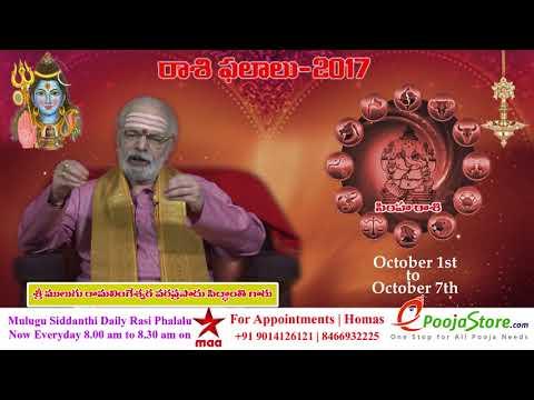 Simha Rasi (Leo Horoscope) - October 01st - October 07th Vaara Phalalu