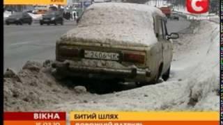 То, что водителю яма, «Киеватодору»  деформация.
