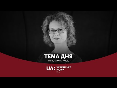 Телеканал UA: Рівне: ДТП за участі пішоходів   