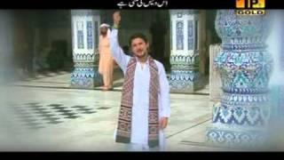 Sindh Ji Dharti, (Sindhi).