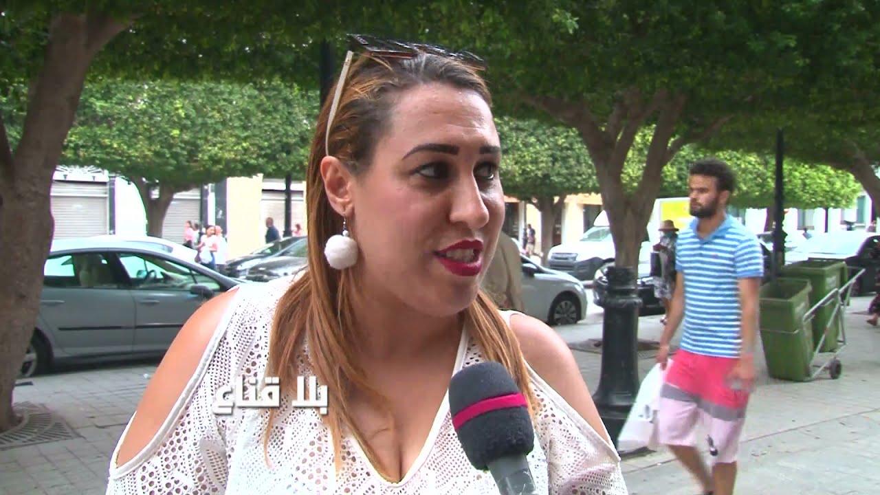 Download bila kinaa   في القرن الواحد والعشرين..أكثر من ألف مدرسة دون ماء صالح للشراب في تونس..أين الدولة؟؟