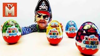 ПОДАРКИ ОТ МАЙКА Огромные Киндер Сюрпризы Игрушки БОЛЬШИЕ КИНДЕР ЯЙЦА Видео для детей(Привет, Друзья. Майк приготовил Огромные киндер сюрпризы для своих друзей на Хэллоуин. Смотрите новый муль..., 2015-10-27T19:54:12.000Z)