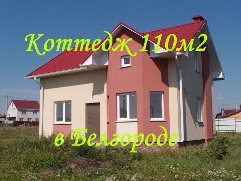 Купить дом. Загородная недвижимость, коттеджные поселки