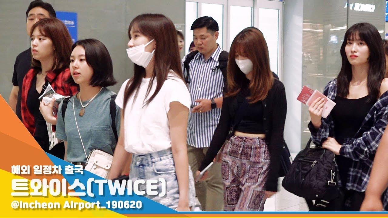 #2) 트와이스(TWICE), '어서와~ 한적한 공항은 처음이지?' [NewsenTV]