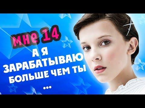 Частная и личная жизнь звезд, актеров, знаменитостей, фото 71