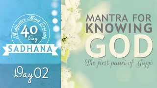 Mantra for Knowing God - Sochai Soch Na Hovai | Day 02 of 40 Day SADHANA