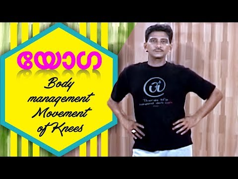 Body Management | Movement of Knees | Yoga for Old Age, Sciatica & Back Pain in Malayalam