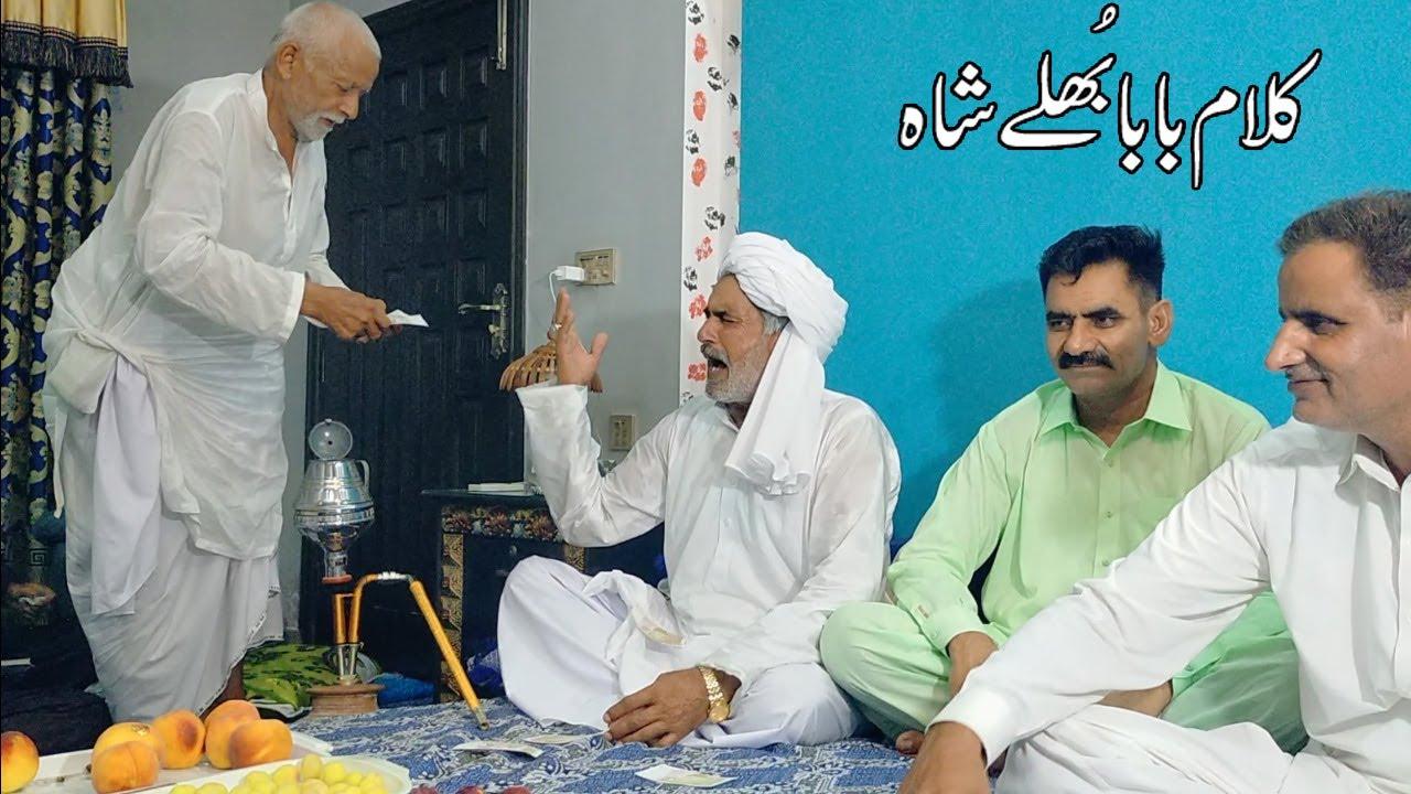 Kalam Baba Bulleh Shah || Program At Faisalabad  ( Residence of Rana Ghazanfer Abbas Manj )