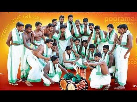 aattam kalasamithi & ponnan at ayyappankavu temple