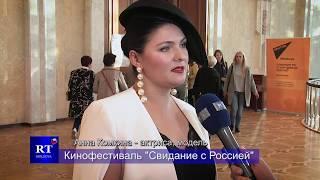 """Анна Комкина: Фестиваль """"Свидание с Россией проходит на моей родной земле, я родилась в Каушанах"""""""