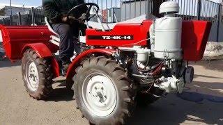 Чешский мини трактор tz4k14 продажа.(, 2016-03-29T10:59:58.000Z)