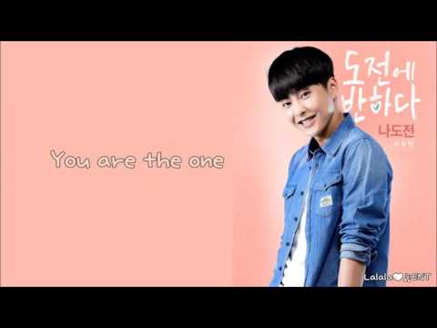 Xiumin (EXO) - You Are The One (eng sub + romanization + hangul) [HD] Falling for Challenge OST