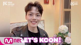 [#KCON2019JAPAN] Konnichiwa! #YEOJINGOO