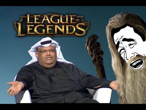 انا رجععععععت【#89】 ليق اوف ليجيندز ARABIC League of Legends