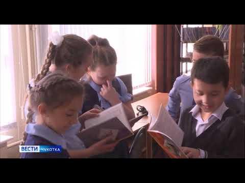 В Анадыре откроются новые специализированные классы