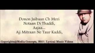 Taur | Lyrics | Gippy Grewal | BOHEMIA latest punjabi songs
