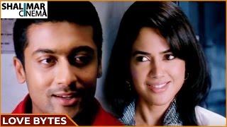 Love Bytes 666    Telugu Back To Back Love Scenes    Shalimarcinema