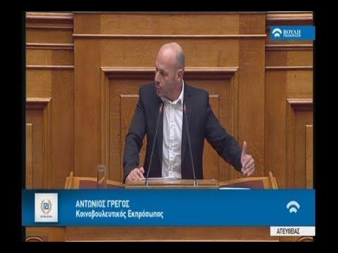 Α. Γρέγος προς αντισυνταγματικό τόξο: Απαξιώνετε τα μνημεία και τον πολιτισμός της Ελλάδος