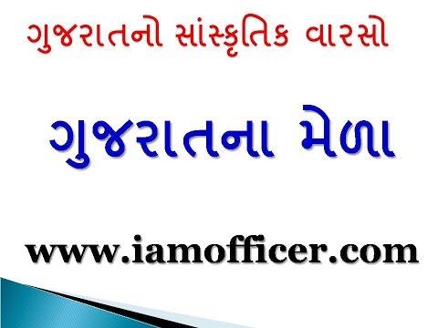 Study material for Gujarat Culture(Mela)