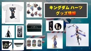ジャンボバスタオル https://segaplaza.jp/channel/1041/sub_channel.ph...