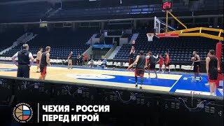 Чехия - Россия / Перед игрой