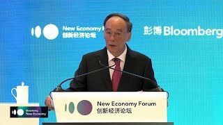 China's Vice President Wang Delivers Keynote at New Economy Forum