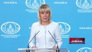 Мария Захарова: Киев откровенно саботирует Минские соглашения