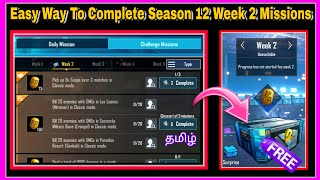 |Pubg Mobile Season 12 Week 2 Missions in Tamil|Get 200RP Point Free in Tamil |Tyson Noob Gamer