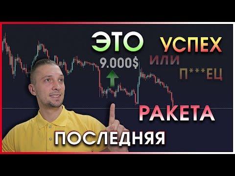 ☑️Биткоин новости сегодня и прогноз на биткоин криптовалюты,📊 курс биткоина на сегодня рипл прогноз