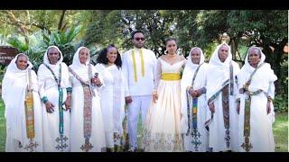 Yonas and Betty. Eritrean wedding 2018