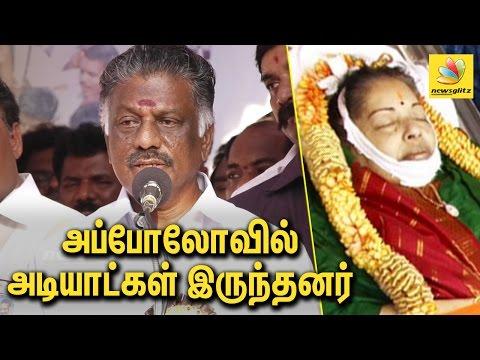 I'll not let Sasikala family enter my home, Jayalalitha told me : OPS Speech | Hunger Strike