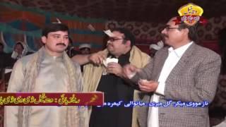 Download Dilri Luti Tain Yar Sajan Shafaullah Khan Rokhri New Seraiki Folk Song MP3 song and Music Video