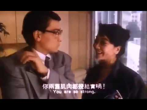Stephen Chow Movie - 整蛊专家 Tricky Brains 1991 周星驰 - CHI ENG SUB - 퐂퐨퐦퐞퐝퐲