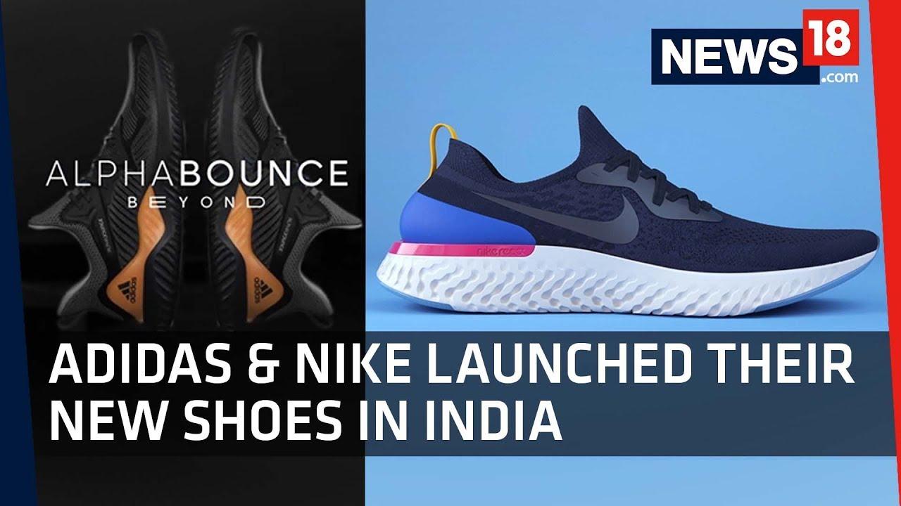 f8fa3da7e7e2e Nike   Adidas