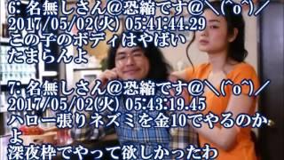 新グラビア女王 片山萌美、瑛太主演ドラマ『ハロー張りネズミ』出演 他...