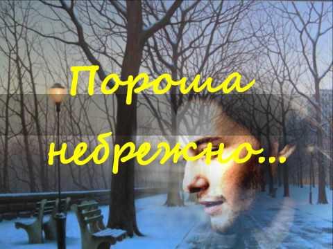 Олег Погудин Падает снег (Tombe la neige)