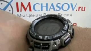 Обзор. Мужские японские спортивные наручные часы Casio Protrek PRG-240T-7E
