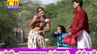 MATHE UPAR GANTHARI VO - Rajasthani Lok Geet - Rajasthani Desi Bhajan - Folk Songs 2015