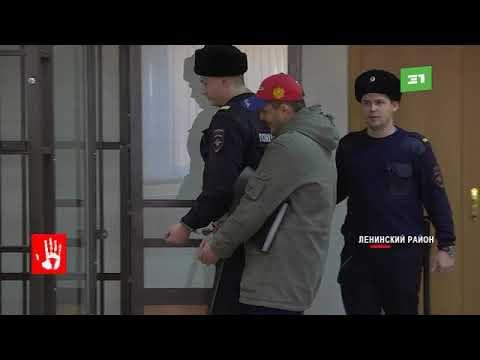 Вахтера, подозреваемого в смерти пациента челябинской наркологии, арестовали