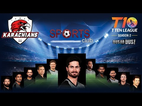 KARACHIANS Team complete squad in T10 Cricket league 2018 UAE | #SportsClub